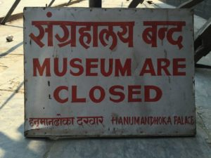 Museum Are Closed